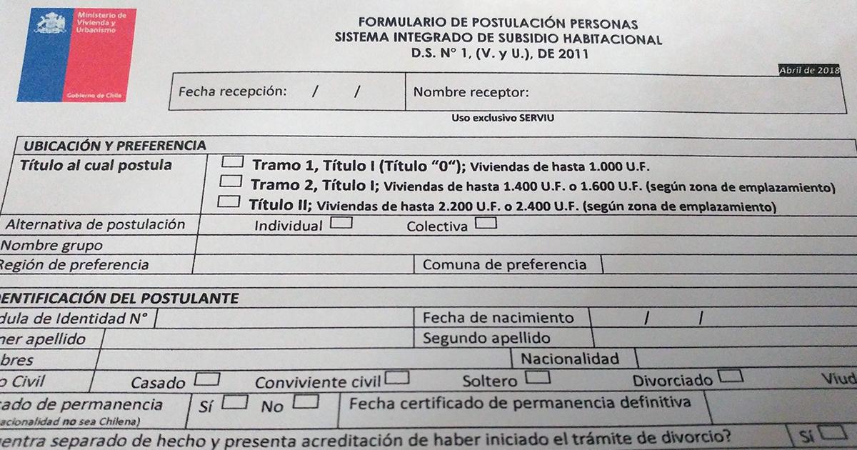 Subsidio DS1 2018: documentos y requisitos para postular al primer ...