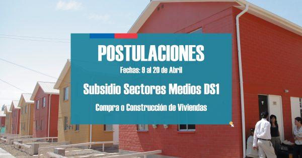 Postulaciones Subsidio DS1 2018