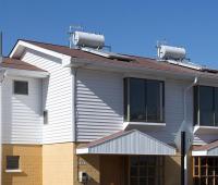 Abierto el llamado para postular al Subsidio Solar Térmico para la Vivienda