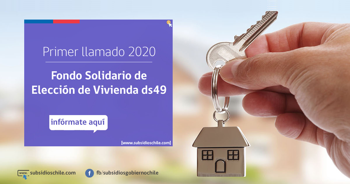 subsidio ds49 2020