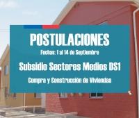 Subsidio DS1 2017: Requisitos y fechas para postular ahora en Septiembre