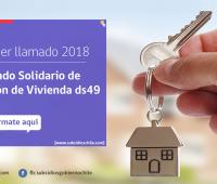 Primer llamado de postulación 2018: Subsidio de elección de Vivienda DS49