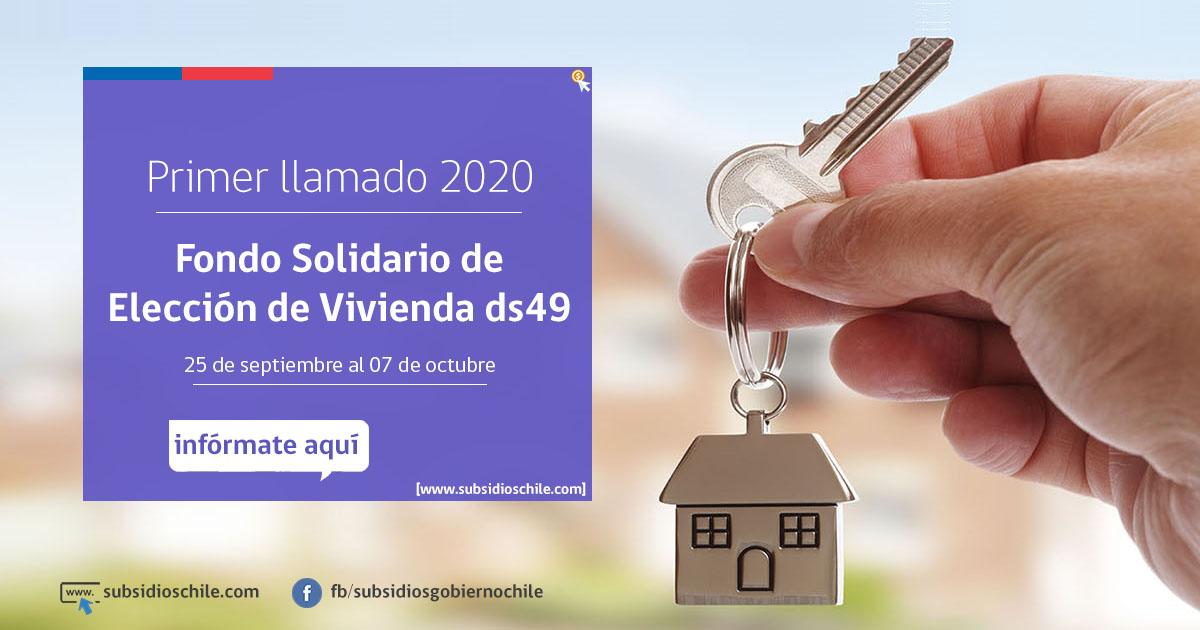 Nueva fecha: Hasta el 07 de octubre estarán abiertas las postulaciones al Subsidio de Vivienda DS49